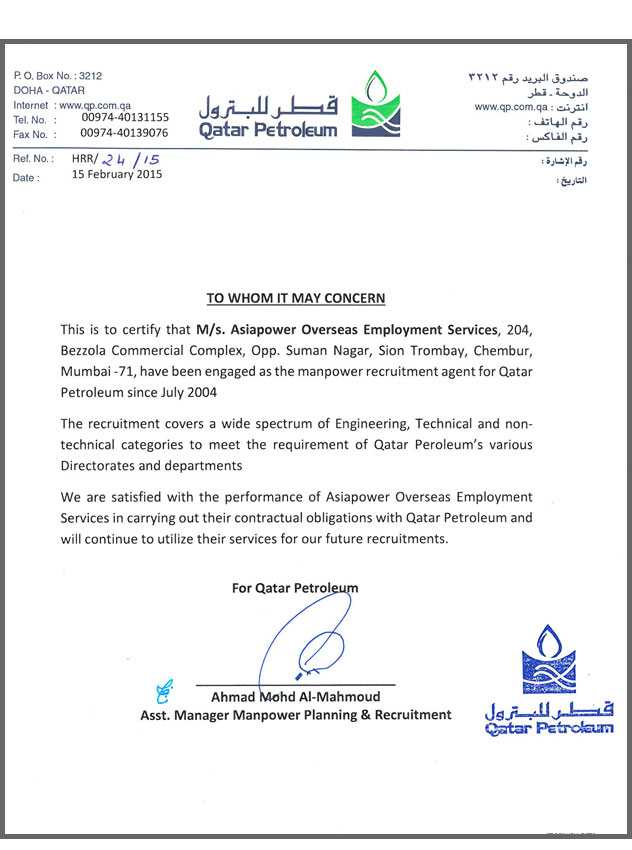 Job Offer Letter Dubai